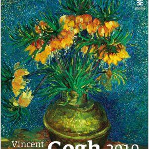 Calendrier mural 2019 Art Vincent Van Gogh