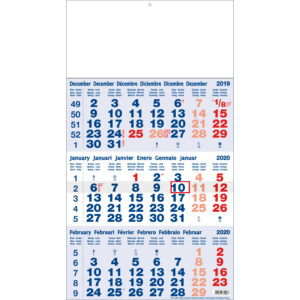 Calendrier 3 mois classic bleu