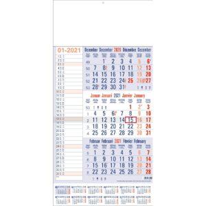Calendrier trimestriel mémo avec récapitulatif annuel 2021